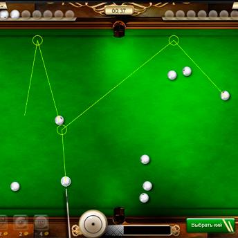Скриншот 4 к игре Русский бильярд