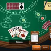 Скриншот 5 к игре Русский Покер