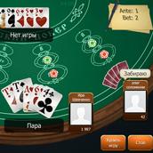 Скриншот 3 к игре Русский Покер
