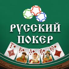 девочек онлайн покер для в