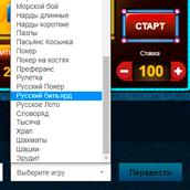Скриншот 4 к игре Однорукий бандит
