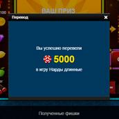 Скриншот 5 к игре Однорукий бандит