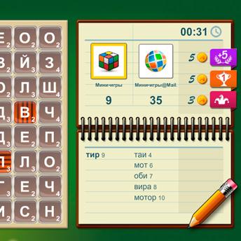 Скриншот 4 к игре Словоряд