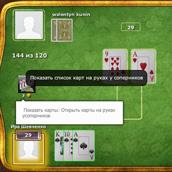 Скриншот 4 к игре Тысяча