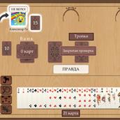 Скриншот 4 к игре Верю - не верю