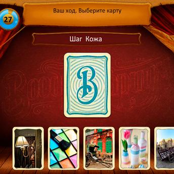 Скриншот 2 к игре Воображариум