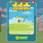 Скриншот 5 к игре Зверята: 3 в ряд