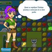 Скриншот 2 к игре Зверята: 3 в ряд